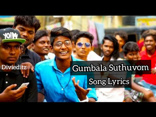Gumbala Suthuvom Friend Song Lyrics