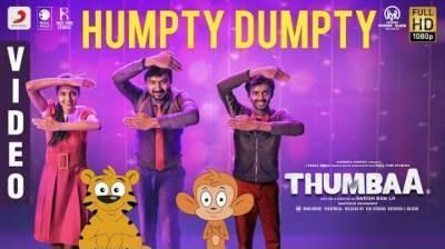 Humpty Dumpty Song Lyrics – Thumbaa
