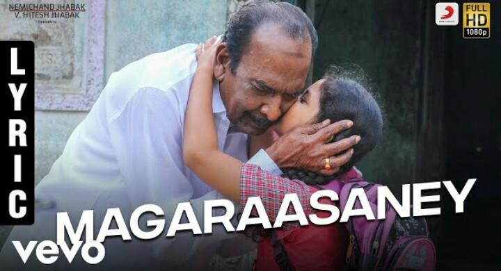 Magaraasaney Song Lyrics – Pon Manickavel