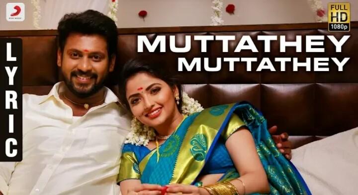 Muttathey Song Lyrics – Nenjamundu Nermaiyundu Odu Raja