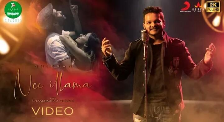 Nee Illama Song Lyrics – 7UP Madras Gig Season 2