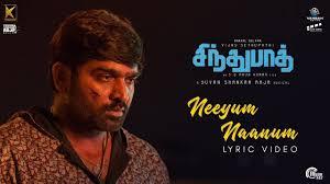 Neeyum Naanum Song Lyrics – Sindhubaadh