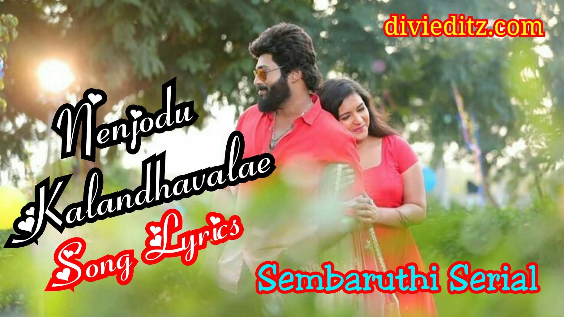 Nenjodu Kalandhavalae song lyrics – Sembaruthi Serial