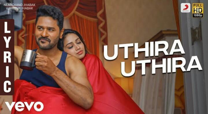 Uthira Uthira Song Lyrics – Pon Manickavel