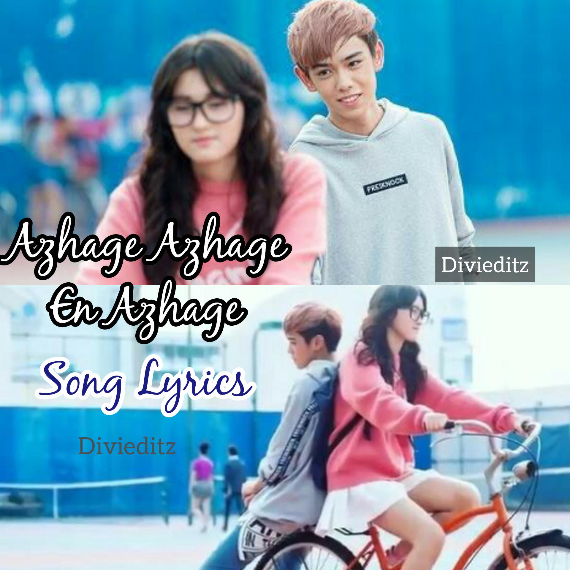 Azhage Azhage En Azhage Album Song Lyrics