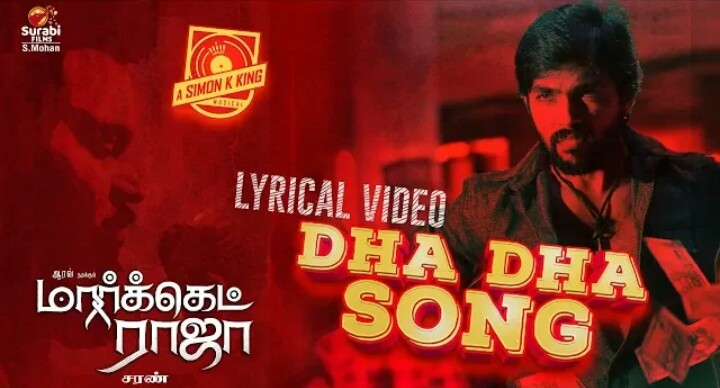 Dha Dha Song Lyrics – Market Raja MBBS