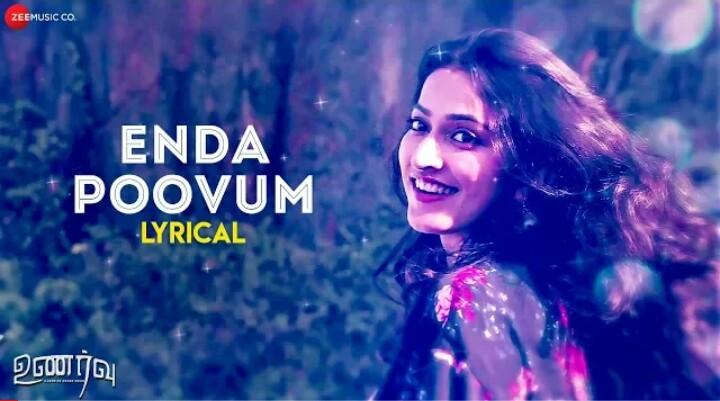 Endha Poovum Solladha Song Lyrics – Unarvu