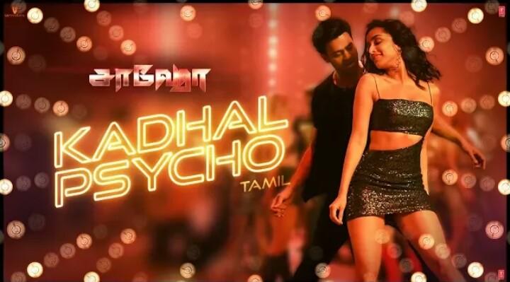 Kadhal Psycho Song Lyrics – Saaho