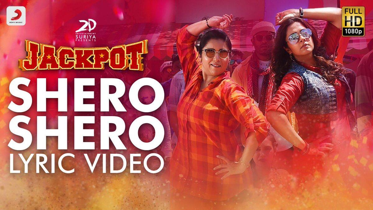 Shero Shero Song Lyrics – Jackpot