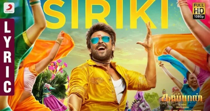 Siriki Song Lyrics – Kaappaan