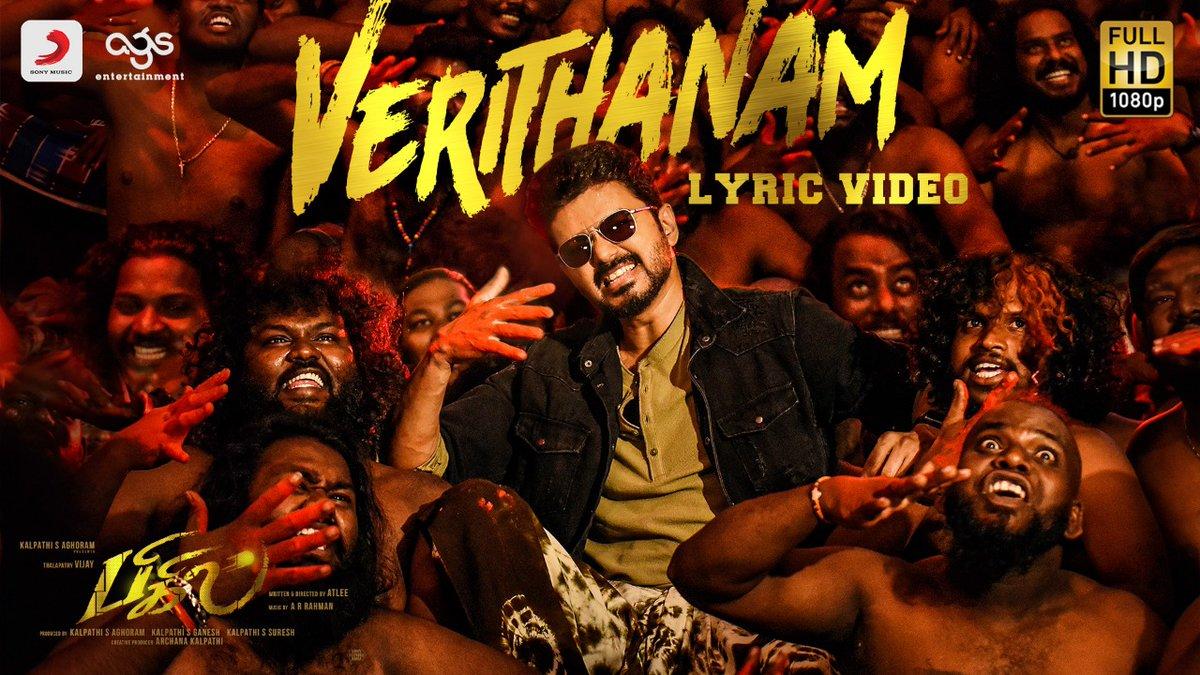 Verithanam Song Lyrics – Bigil