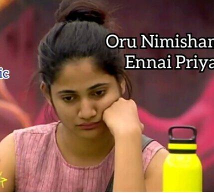Enna Nadanthalum Song Whatsapp Status Divi Editz Lyrics