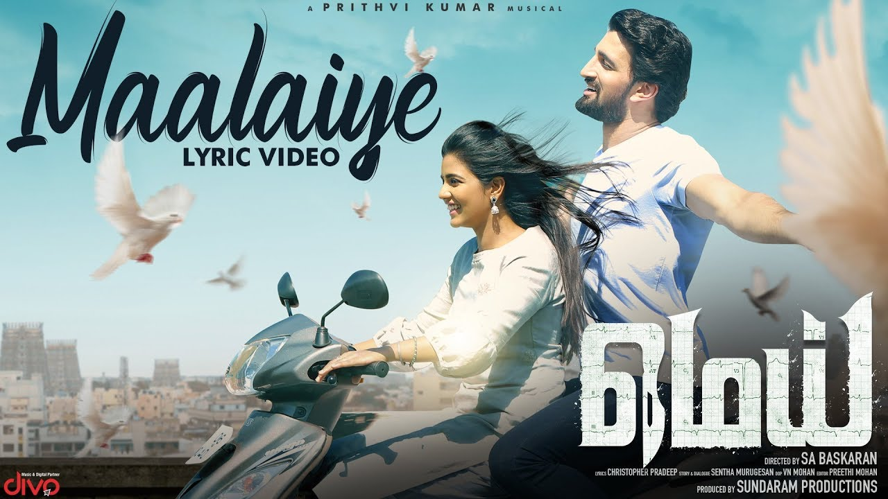 Maalaiye Song Lyrics – mei