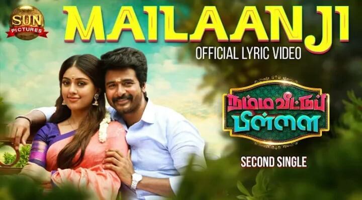 Mailaanji Song Lyrics – Namma Vettu Pillai