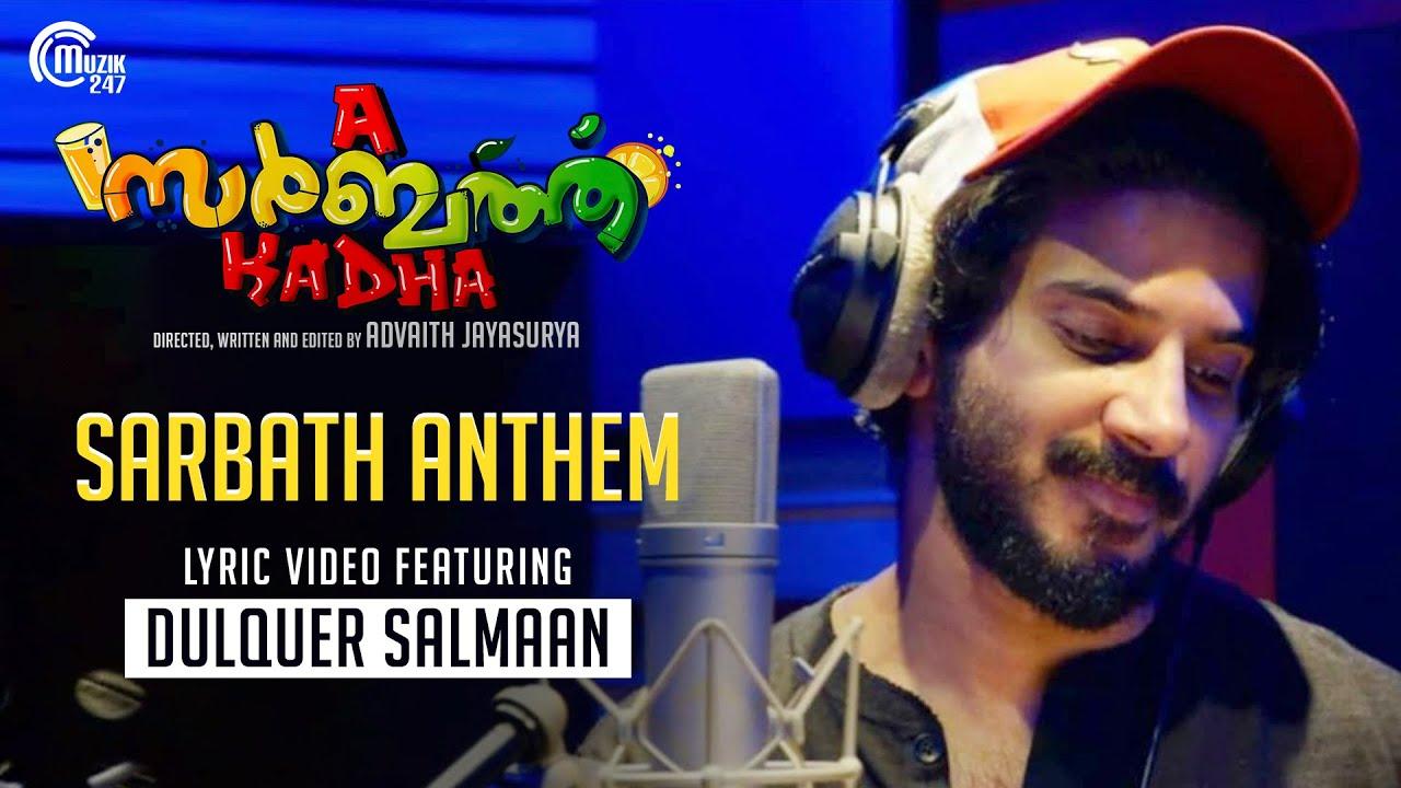 Sarbath Anthem Song Lyrics – A Sarbath Kadha