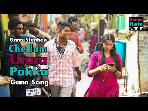 Tamil gana songs