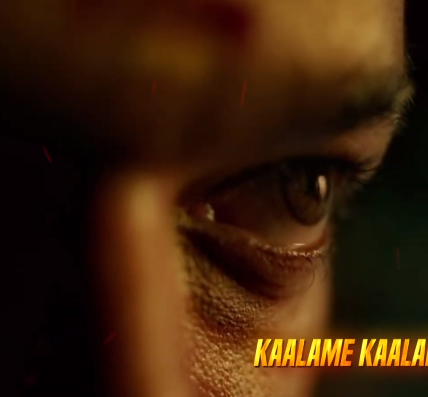 Kaalame Song Lyrics Bigil