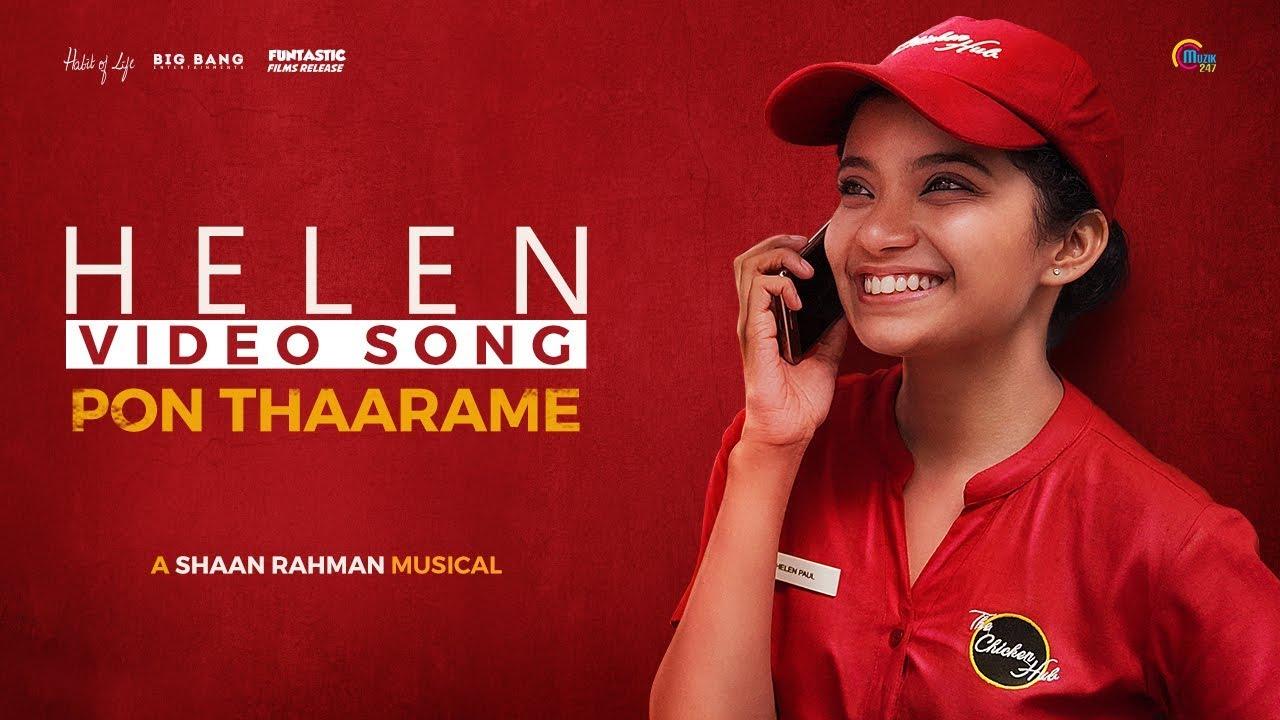 Pon Thaarame Song Lyrics – Helen