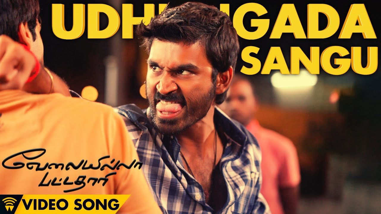 Udhungada Sangu Song Lyrics – Vip