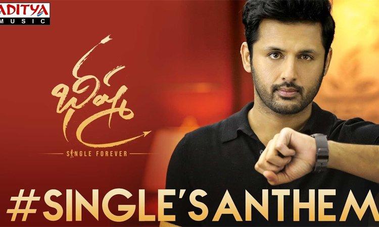 Singles Anthem Song Lyrics Bheeshma Divi Editz Lyrics