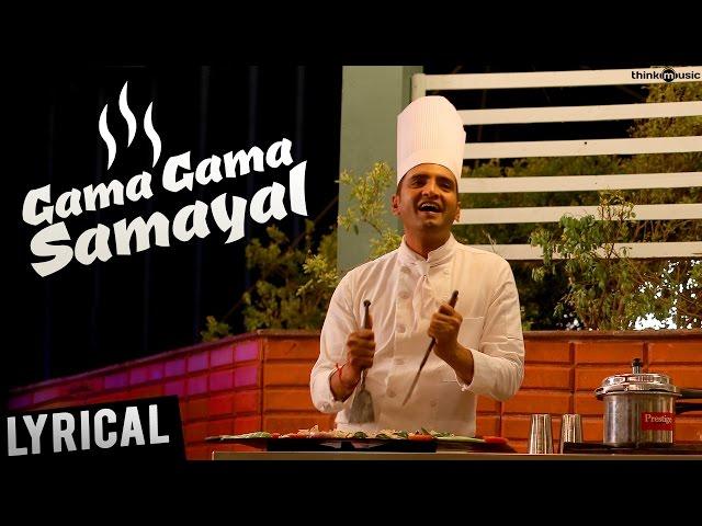 Gama Gama Samayal Song Lyrics – Server Sundharam (2020)