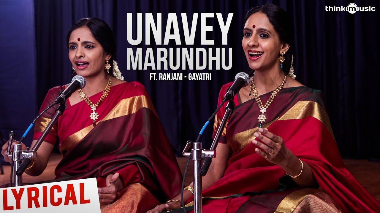 Unavey Marundhu Song Lyrics – Server Sundaram