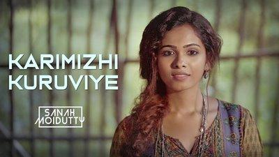 Karimizhi Kuruviyel Song Lyrics – Sanah Moidutty (2020)