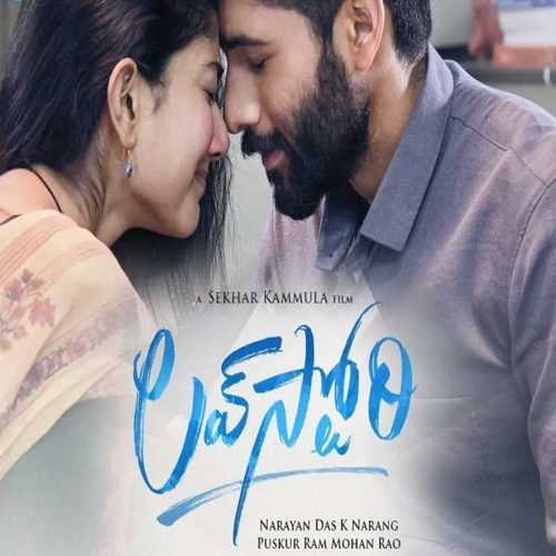 Love Story Telugu Film Song Lyrics 2020 Divi Editz Lyrics