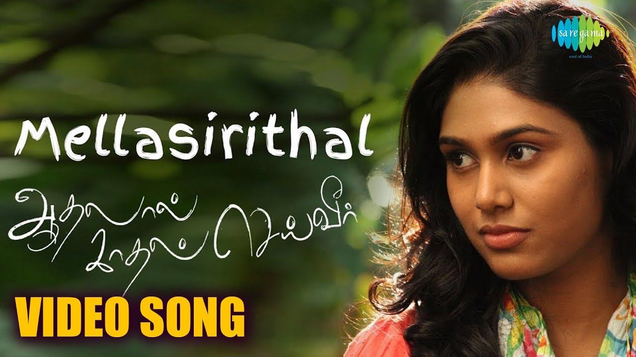 Mella Sirithal Song Lyrics – Aadhalal Kadhal Seiveer