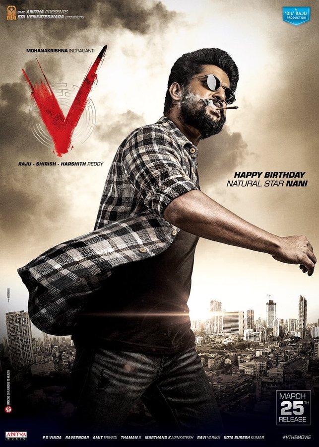 ' V ' Movie – Telugu Song Lyrics (2020) | Nani