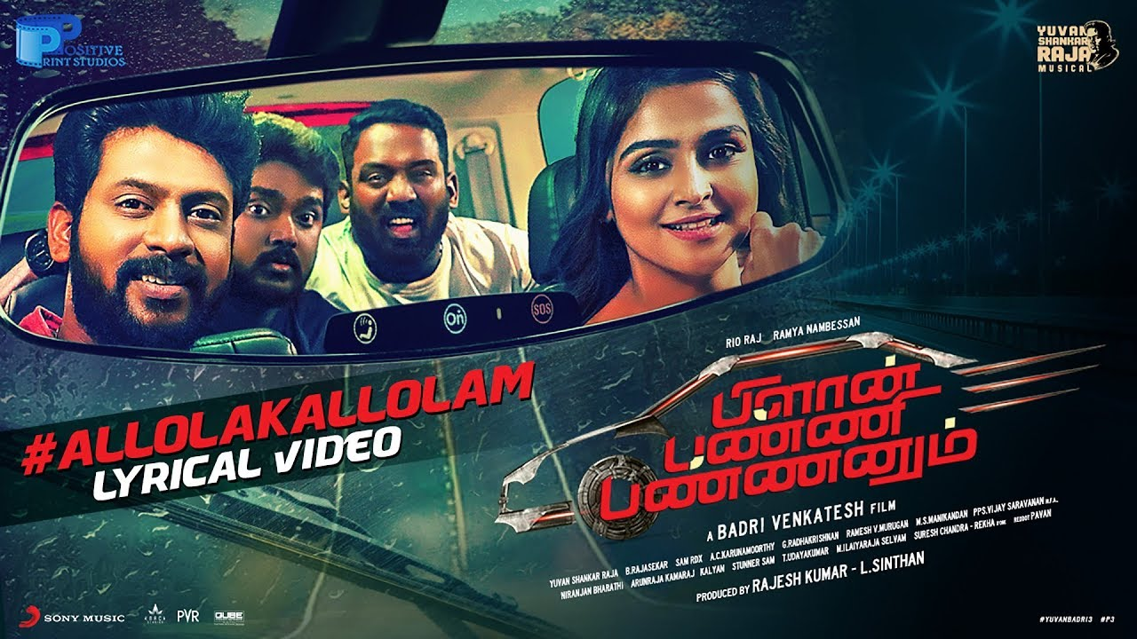 Allola Kallolam Song Lyrics – Plan Panni Pannanum