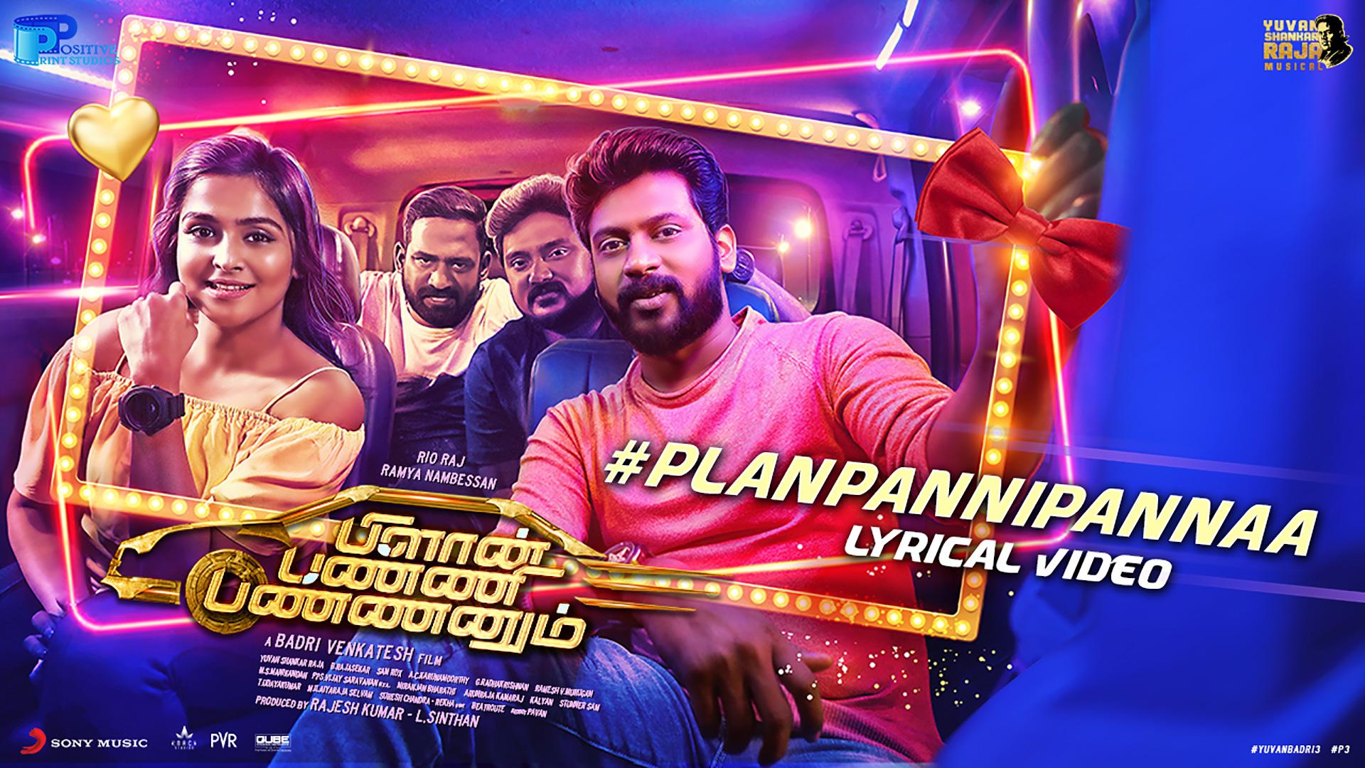 Plan Panni Song Lyrics – Plan Panni Pannanum
