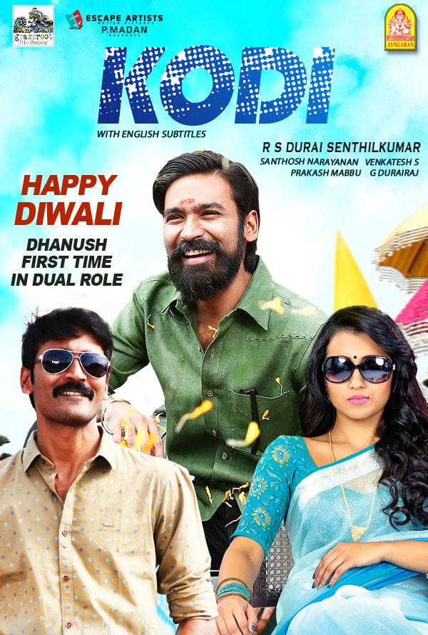 Kodi Film – Tamil Song Lyrics