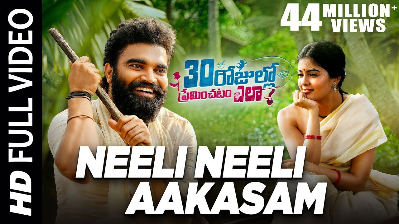 Neeli Neeli Aakasam Song Lyrics – 30 Rojulla Premichadam Ela