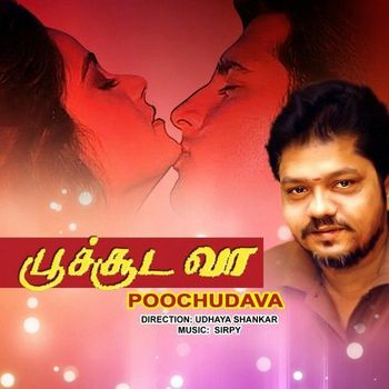 Poochudava Song Lyrics