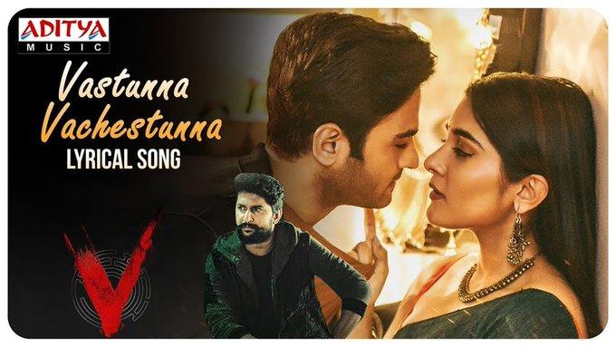 Vasthunnaa Vachestunna Song lyrics – V Movie