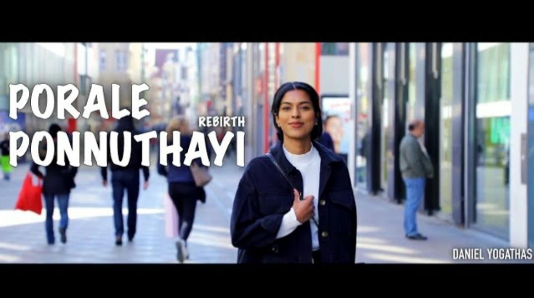 Porale Ponnuthayi Rebirth Song Lyrics – Daniel Yogathas (2020)