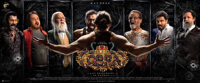 Cobra Tamil Movie Song Lyrics (2020)