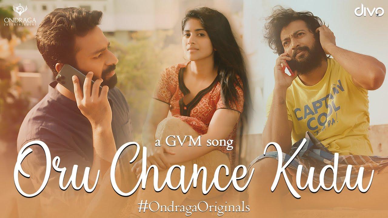 Oru Chance Kudu Song Lyrics – Ondraga Originals