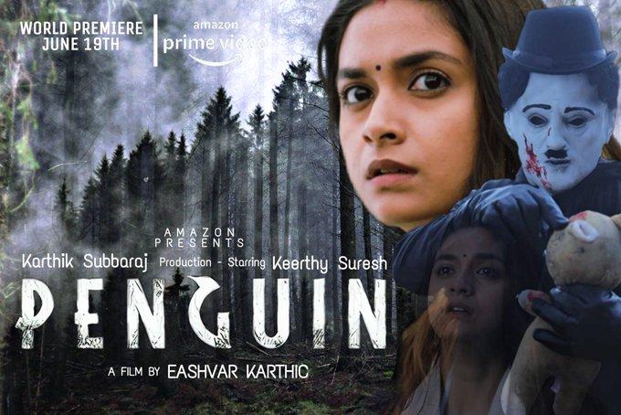 Penguin (Tamil) Song Lyrics