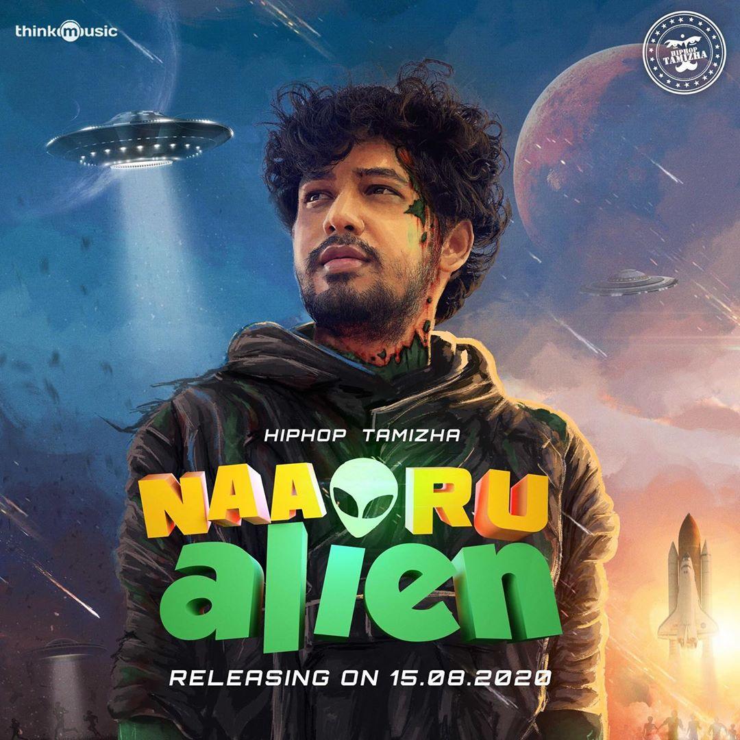 Naa Oru Alien Song Lyrics