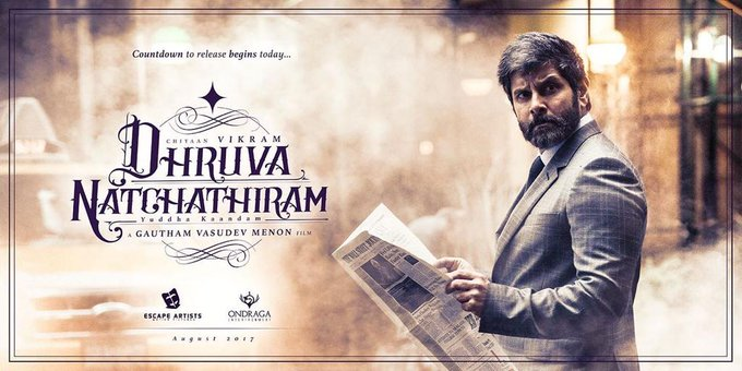 Dhruva Natchathiram Song Lyrics (2020)