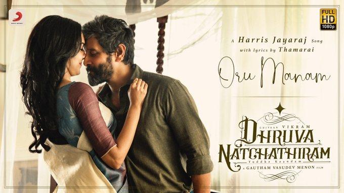 Oru Manam Song Lyrics – Dhruva Natchathiram (2020)