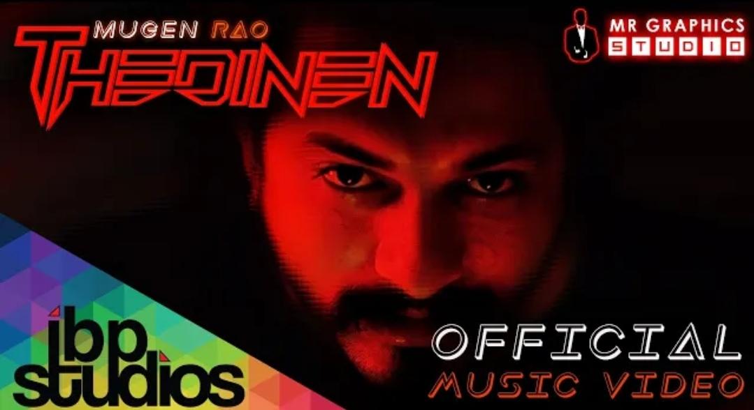 Thedinen Song Lyrics – Mugen Rao