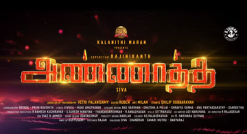 Annaatthe Song Lyrics