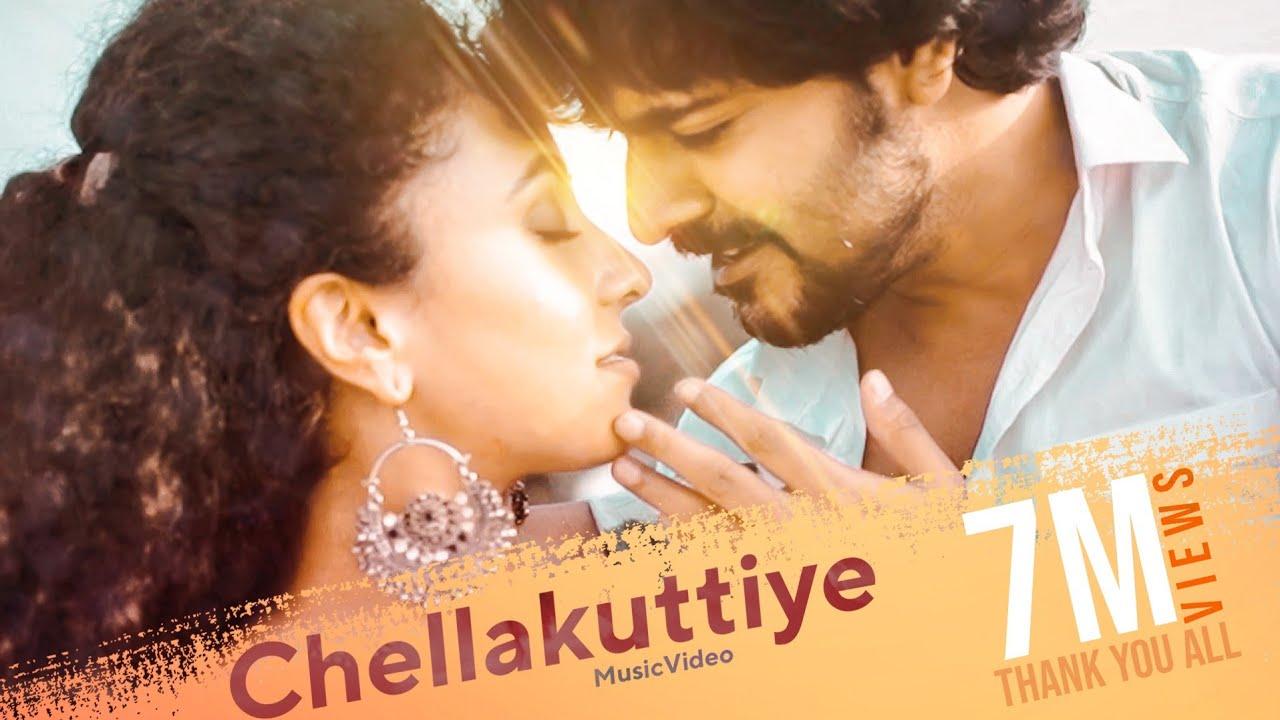 Chellakuttiye Song Lyrics – Avastha