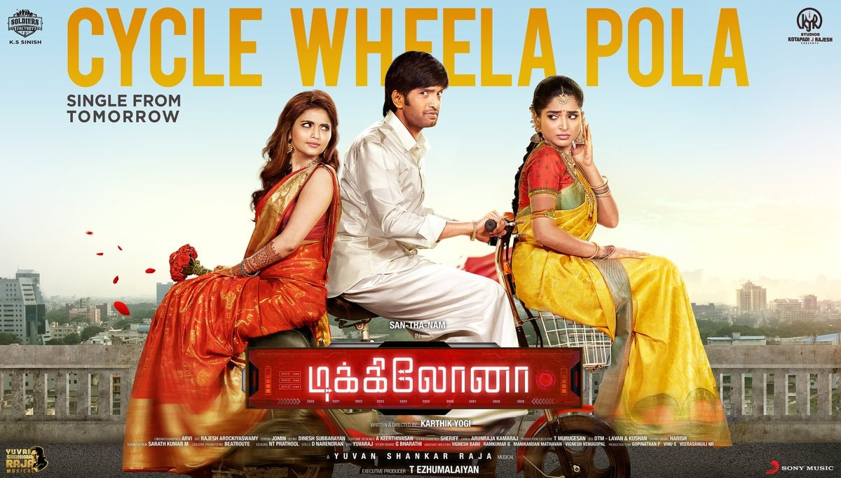 Cycle Wheela Pola Song Lyrics – Dikkiloona