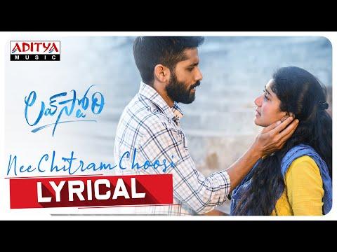 Nee Chitram Choosi Song Lyrics – Love Story