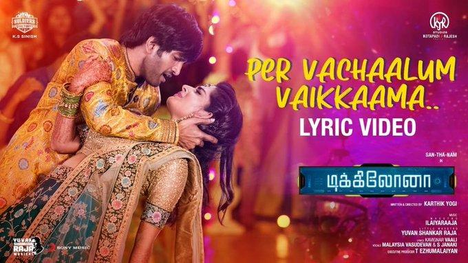 Per Vachaalum Vaikkaama Song Lyrics – Dikkiloona