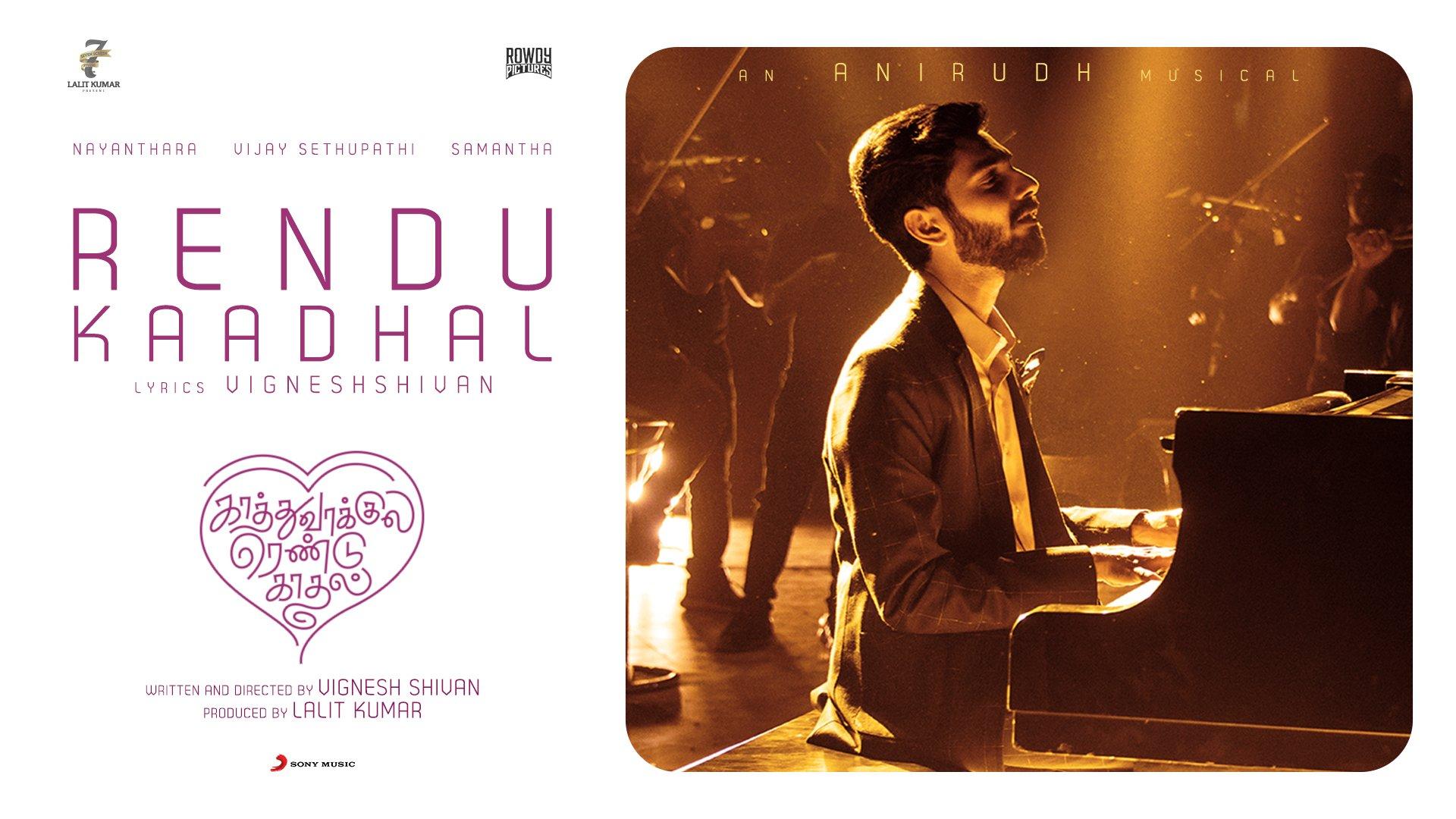 Rendu Kaadhal Song Lyrics – Kaathuvaakula Rendu Kaadhal